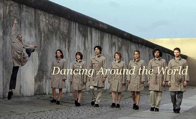 dancingaroundtheworld DanzaUrbana 3 set
