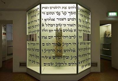 museo-ebraico-bologna-mostra-fotografica