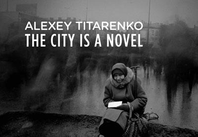 THE-CITY-IS-A-NOVEL