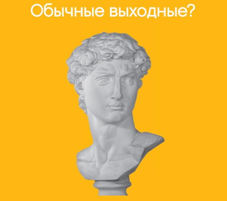 castel-guelfo-russo-guida-di-bologna