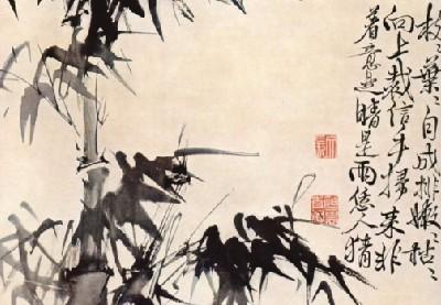 invenzioni-cinesi-conferenze-bologna