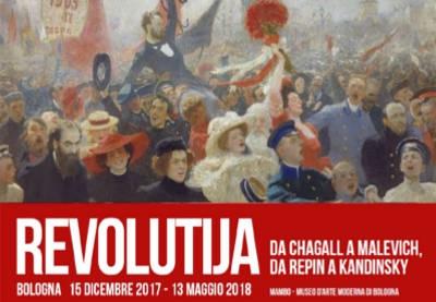revolutjia-da-chagall-a-malevich-mambo-bologna